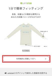 マジカルサーモ リバーシブル・ウールコート/ステン
