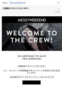 MESSYWEEKEND(メシーウィークエンド)のメールマガジン限定クーポン