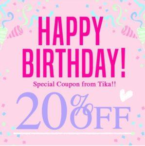 Tikaの誕生日クーポン