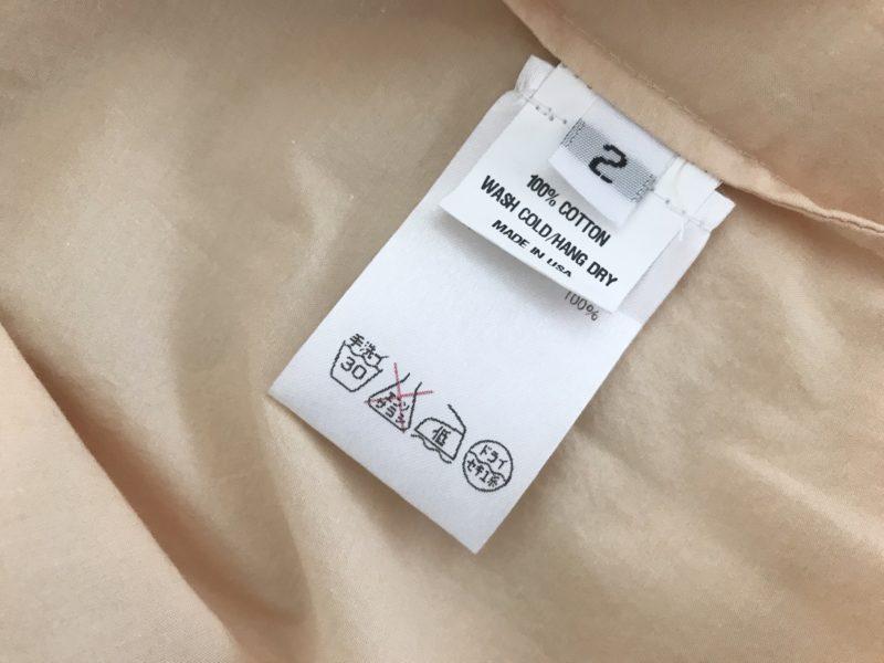 GILTで購入したワンピースの品質タグ