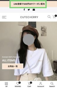 韓国通販CUTE CHERRY(キュートチェリー)のLINE@登録方法