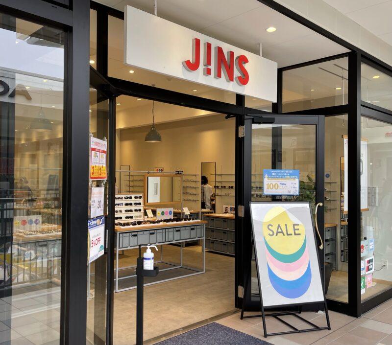 JINS(ジンズ)のセールはいつから?セールの時期や種類を解説!