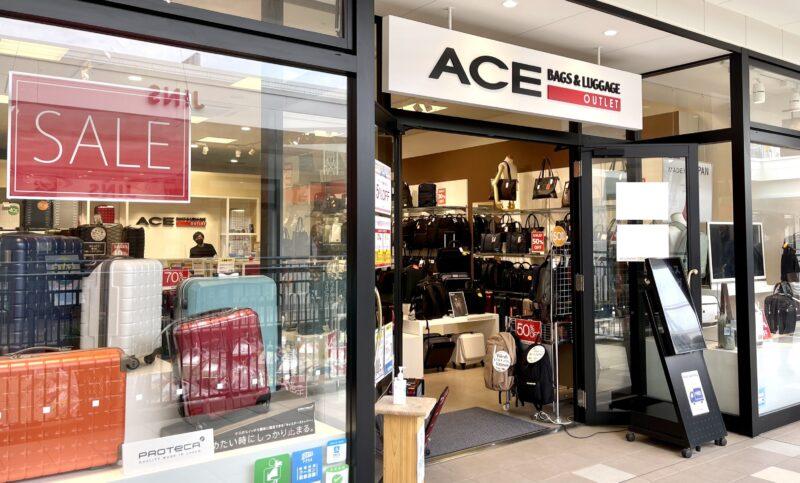 ACE(エース)のセールはいつから?セールの時期や種類を解説!