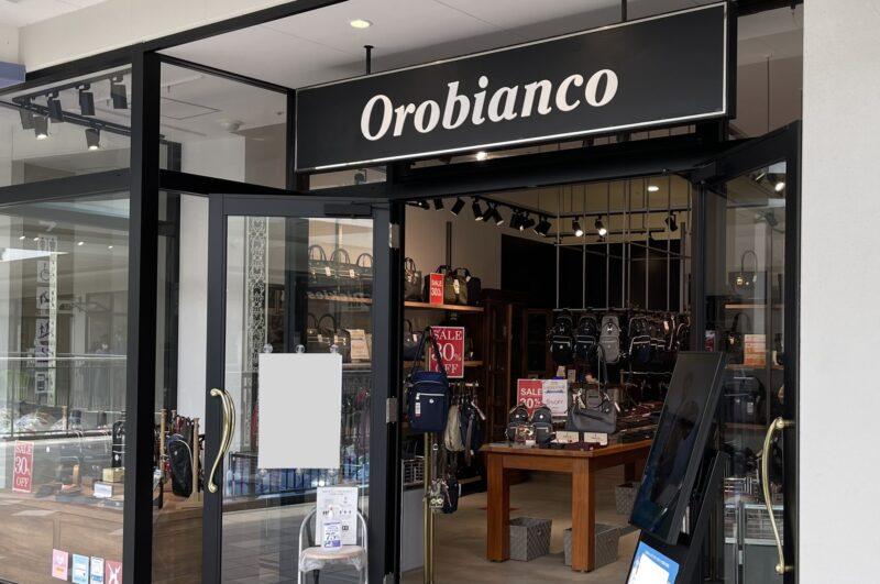 Orobianco(オロビアンコ)のセールはいつから?セールの時期や種類を解説!