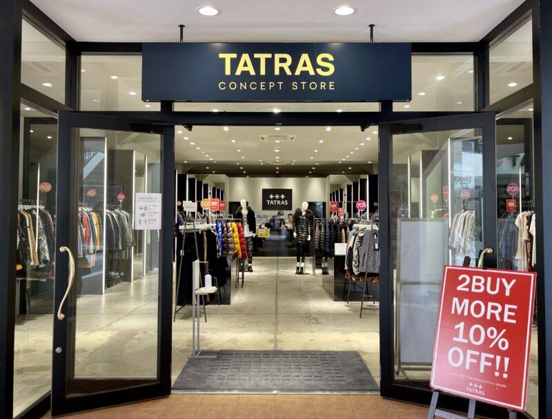 TATRAS(タトラス)のセールはいつから?セールの時期や種類を解説!